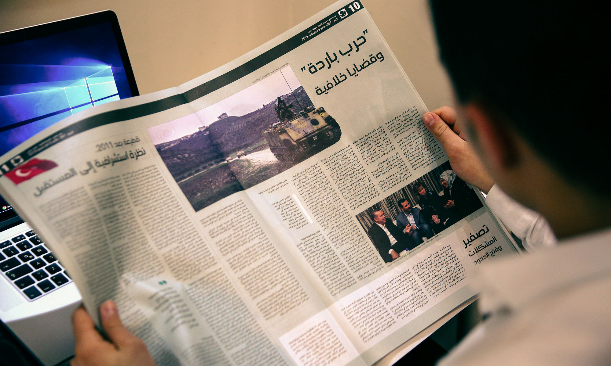 Enab Baladi Newspaper